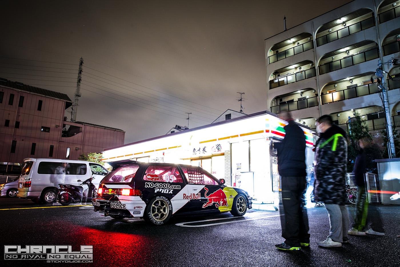 The Chronicles Osaka 2015 Coverage…Part 4: Late Night Osaka Civic Gathering…